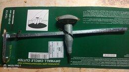 Гипсокартон и комплектующие - Сверло балеринка для гипсокартонных плит 20-400 мм, 0