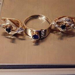 Комплекты - Золотой набор с бриллиантами и сапфирами., 0