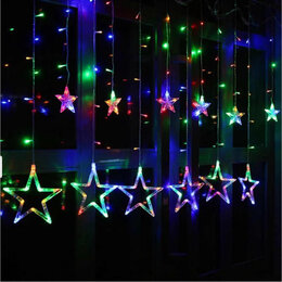 Ёлочные украшения - Гирлянда цветная Звезды 6+6 шт на гирлянде, 0