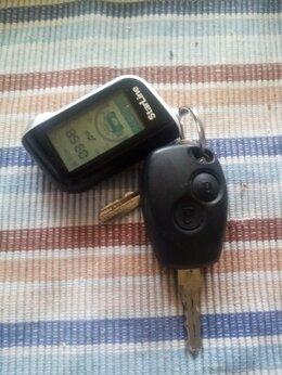 Вещи - найдена связка ключей 2 от авто, 0
