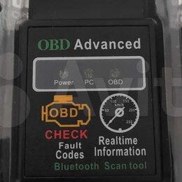Диагностические сканеры и тестеры - Мультисканер OBD2 ELM 327 все протоколы, 0