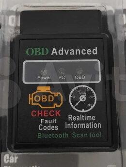 Диагностические сканеры - Мультисканер OBD2 ELM 327 все протоколы, 0