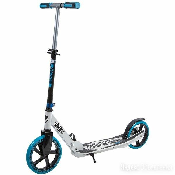 Самокат городской NOVATRACK POLIS синий (колеса 230*200 мм) по цене 5520₽ - Велосипеды, фото 0