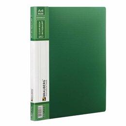 """Канцелярские принадлежности - Папка 20 вкладышей BRAUBERG """"Contract"""", зеленая,…, 0"""