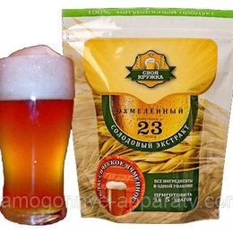 Ингредиенты для приготовления напитков - Пивной набор Ячменное классическое ( до 23 Л), 0