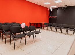 Организация мероприятий - Конференц-зал, 0