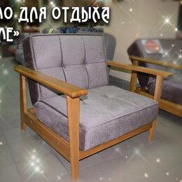 """Кресла - Кресло для отдыха раскладное """"Ампле"""", 0"""