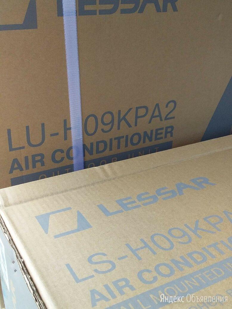 Кондиционер Lessar LS-H09KPA2\LU-H09KPA2 по цене 19999₽ - Кондиционеры, фото 0