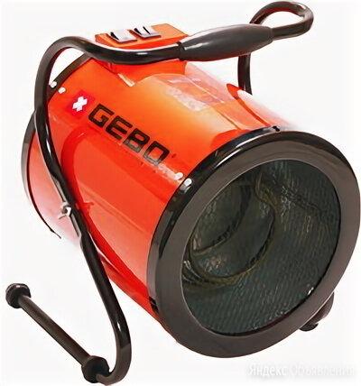 Тепловентилятор GEBO RH-5 (0/3/4,5 кВт/220В) в круглом корпусе (тепловая пушка) по цене 3000₽ - Тепловые пушки, фото 0