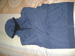 Толстовки - Толстовка новая теплая мужская с капюшоном, 0
