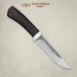 Аксессуары и комплектующие - Нож Лиса Златоуст из стали 95х18 граб, 0