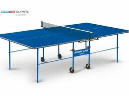 Столы - Теннисный стол Start Line Olympic с сеткой 6021, 0