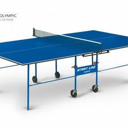 Столы - Теннисный стол Start Line Olympic с сеткой 6021 ( новый ), 0