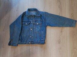 Куртки и пуховики - Джинсовка, джинсовая куртка , 0