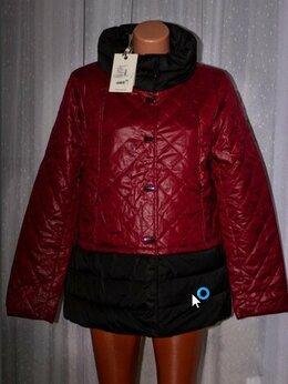 Куртки -     Красивая женская куртка НОВАЯ! Цвет бардо, 0