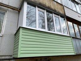 Архитектура, строительство и ремонт - Остекление балконов и лоджий, 0