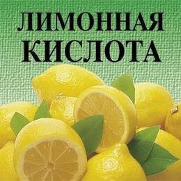 Продукты - Кислота лимонная, 0