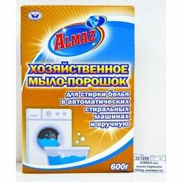 Дизайн, изготовление и реставрация товаров - Хозяйственное мыло-порошок 600гр.д/авто. и ручной стирки(16 шт). АЛМАЗ, 0