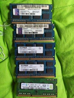 Модули памяти - ОЗУ Оперативная память для ноутбука, 0