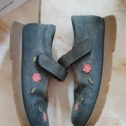 Балетки, туфли - Memo 31, 0