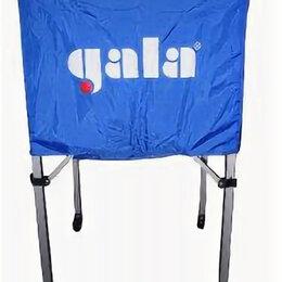 Настольные игры - Тележка для вол. мячей «GALA», 0