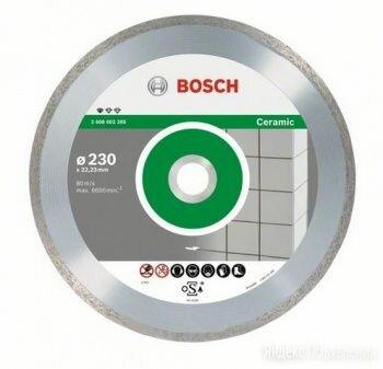 Алмазный диск Bosch Алмазный отрезной круг по керамике 1.6х125мм Standard for... по цене 883₽ - Для шлифовальных машин, фото 0