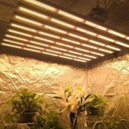 Аксессуары и средства для ухода за растениями - Фитолампа quantum board полный спектр 360 Вт, 0