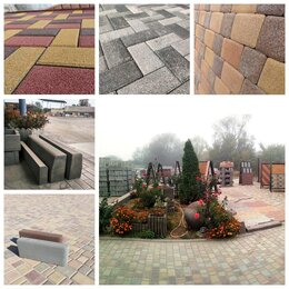 Тротуарная плитка, бордюр - Тротуарная плитка бордюр водосток от производителя , 0