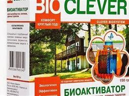 Биотуалеты - Bioclever био бактерии очистки без откачки…, 0