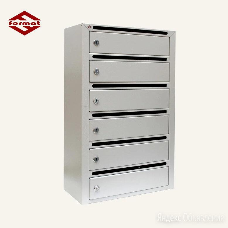 Почтовый ящик ГАРАНТ 6-и секционный (Торговое оборудование) по цене 3120₽ - Почтовые ящики, фото 0
