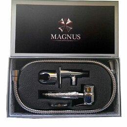Комплектующие - Набор для биде MAGNUS 2055, 0