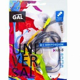 Наушники и Bluetooth-гарнитуры - Наушники с микрофоном GAL HR-5, 0