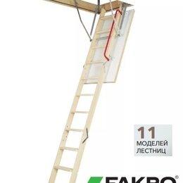 Лестницы и элементы лестниц - Чердачная лестница, 0