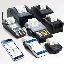 Сопутствующие товары - Регистрация онлайн касс, 0
