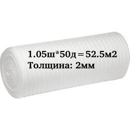 Подложка - Подложка под ламинат нпэ 2мм, 0