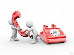 Менеджер - Менеджер\Оператор Call-центра (входящие звонки), 0
