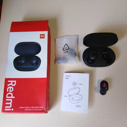 Наушники и Bluetooth-гарнитуры - Xiaomi Redmi Airdots 2, 0