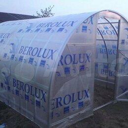 Поликарбонат - Сотовый поликарбонат BEROLUX (УСИЛЕННЫЙ) 4мм , 0