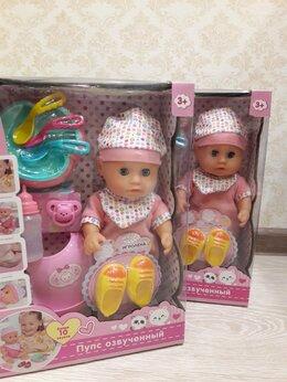 Куклы и пупсы - Новые пупсы функциональные (куклы), 0