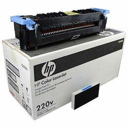 Картриджи - Печка HP CB458A 220V Fuser Kit, 0