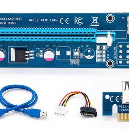 Прочие комплектующие - Райзер для видеокарты pci e 16x для майнинга 4 pin. USB 3,0 PCI-E pci e, 0