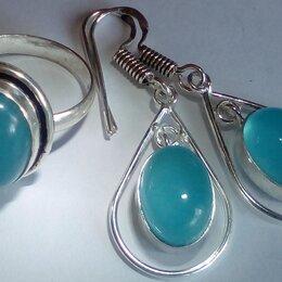 Комплекты - Комплект кольцо р.19 и серьги натуральный голубой Халцедон, серебро 925, 0