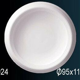 Лепнина - Лепнина Perfect B3024 Розетка потолочная, 0