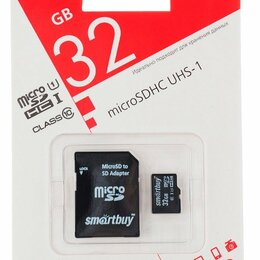 Карты памяти - Карта памяти Micro SD 32GB Smart Buy Class 10, 0