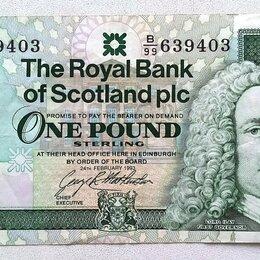 Банкноты - Шотландия 1 фунт 1993 г., 0