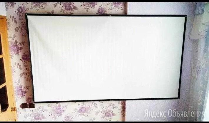 """Экран для проектора полотно на стену 100"""" по цене 1790₽ - Проекторы, фото 0"""
