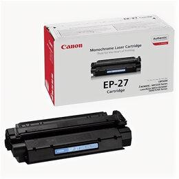 Картриджи - Заправка картриджа Canon EP-22, для принтеров…, 0