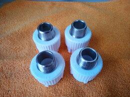 Водопроводные трубы и фитинги -  Муфта комбинированная 1/2 диаметром 20 мм, 0