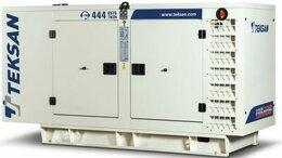 Электрогенераторы - Генератор в защитном контейнере, 0