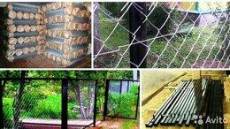 Заборы и ворота - Крепкие столбы, сетка рабица, ворота и калитки, 0